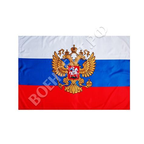 Военторг - Флаг России триколор, с гербом