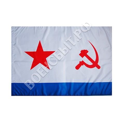 Военторг - Флаг ВМФ СССР
