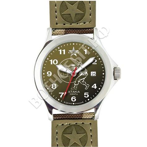 Военторг - Часы наручные Атака