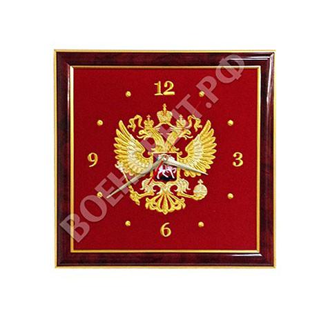 Военторг - Часы настенные с гербом России