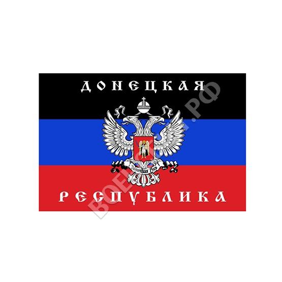 Военторг - Флаг Донецкая Республика