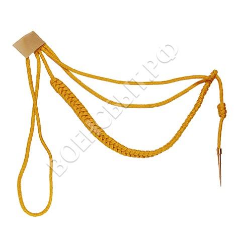 Военторг - Аксельбант желтый, шелковый