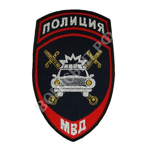 Военторг - Шеврон ГИБДД и ДПС
