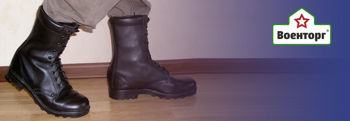 Обувь в Военторге