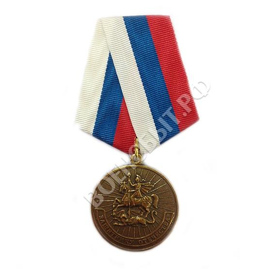 Медали и значки