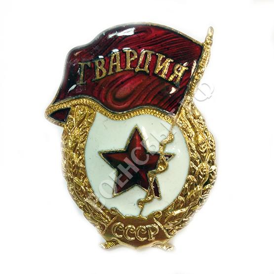 Ордена, медали, значки, купить