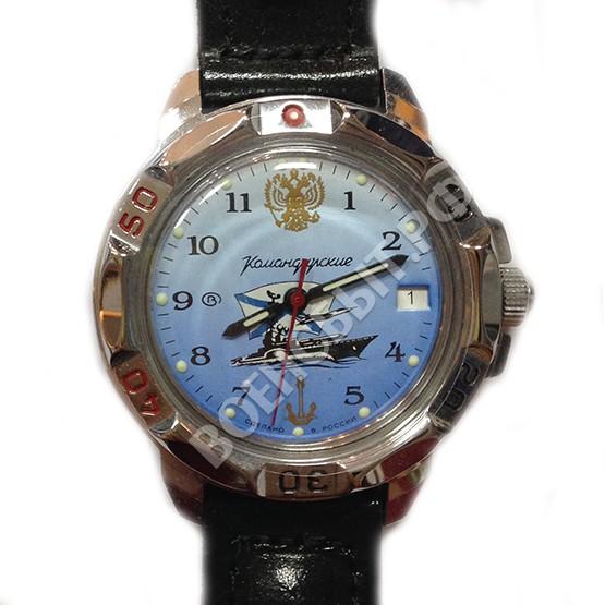 Командирские часы, купить